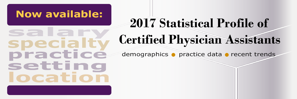 2017 Statistical Profile Now Available